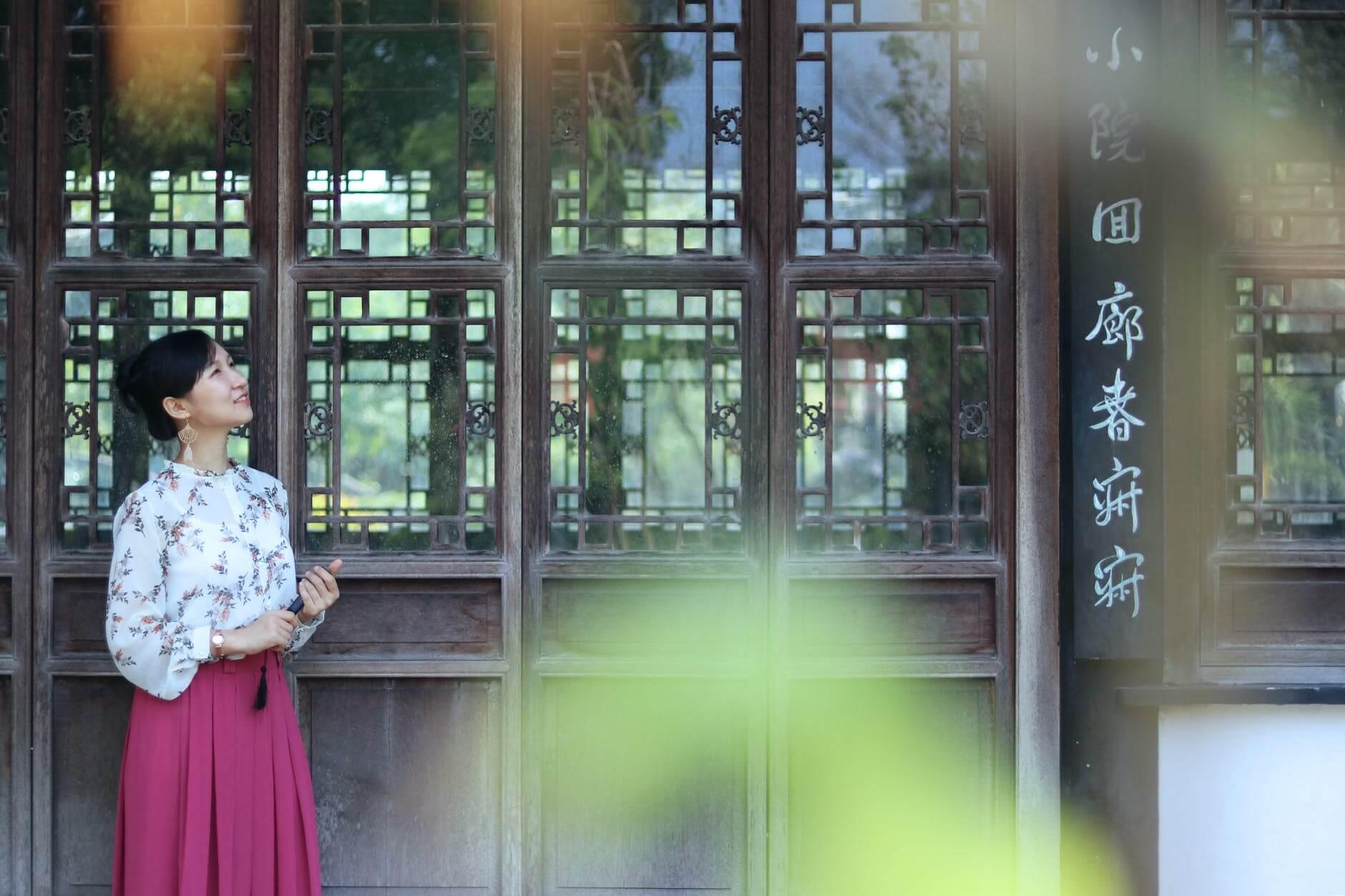 Dĩ hoà vi quý, hòa với bản thân; thành ngữ tiếng Trung; học tiếng Trung; học chữ Hán