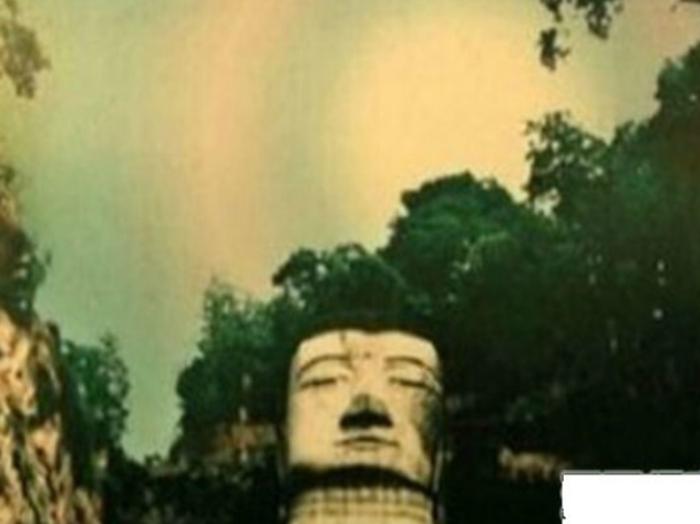 Tượng Đại Phật Lạc Sơn