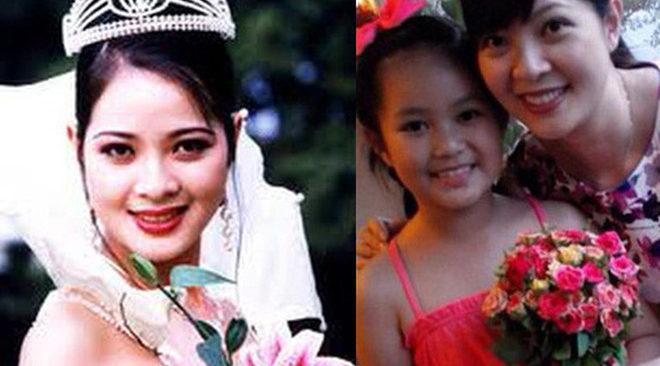 Chị được coi là một trong những Á hậu xinh nhất trong lịch sử cuộc thi Hoa hậu Việt Nam.