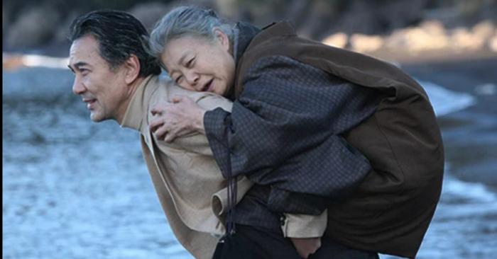 """Cảnh chụp màn hình trong phim """"Waga Haha no Ki"""", đạo diễn Masato Harada"""