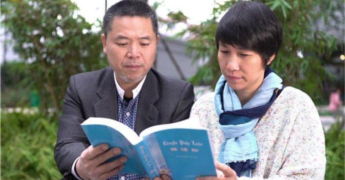 Học 10 từ vựng tiếng Trung có trong sách Chuyển Pháp Luân - P128; học tiếng trung; từ vựng tiếng trung; học tiếng trung cơ bản