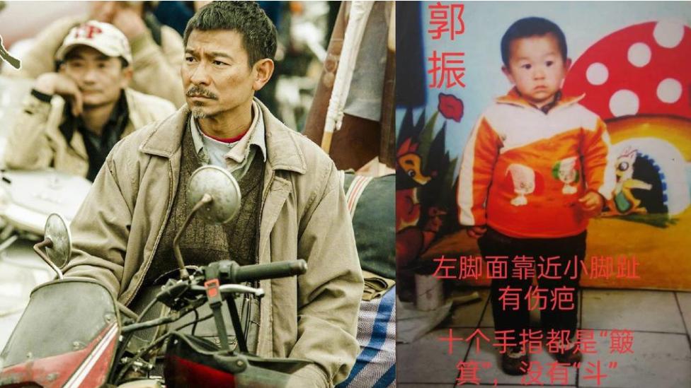 Hành trình của Quách Cương Đường đã tạo cảm hứng cho bộ phim Thất Cô, được tài tử Lưu Đức Hoa đóng vai chính.